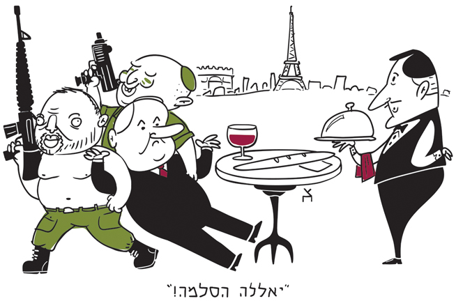 קריקטורה 14.11.18, איור: צח כהן