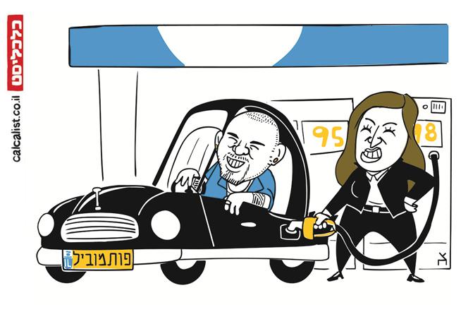 קריקטורה 10.12.18, איור: צח כהן
