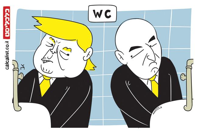 קריקטורה 13.2.19,   איור: צח כהן