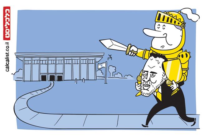 קריקטורה 22.5.19, איור: צח כהן