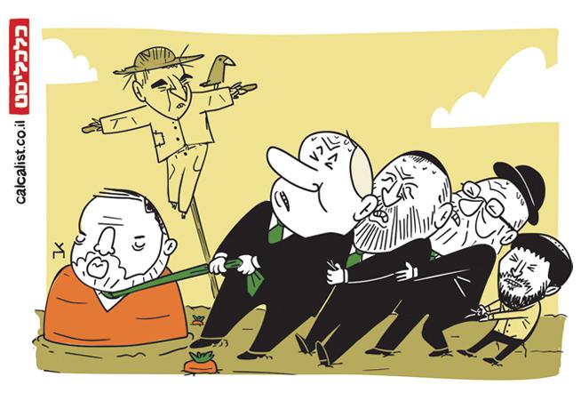 קריקטורה 27.5.19, איור: צח כהן