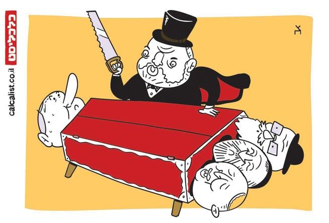קריקטורה 11.11.19, איור: צח כהן