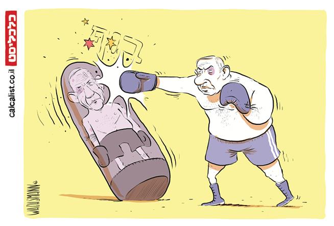 קריקטורה 3.8.20, איור: יונתן וקסמן