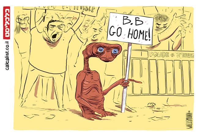 קריקטורה 6.8.20, איור: יונתן וקסמן