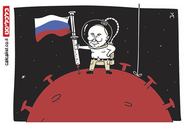 קריקטורה 12.8.20, איור: צח כהן