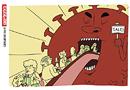 קריקטורה יומית 2.112.20, איור: צח כהן