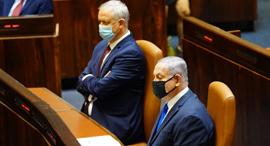 פוטו מנהיגים עם מסכה בנימין נתניהו בני גנץ , צילום: יניב נדב דוברות הכנסת;
