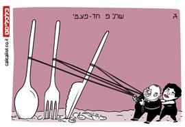 קריקטורה יומית 28.7.21, איור: צח כהן