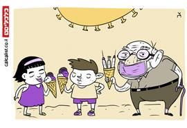 קריקטורה יומית 2.8.21, איור: צח כהן