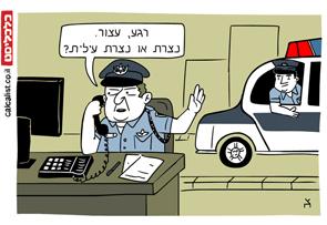 קריקטורה 26.9.21, איור: צח כהן