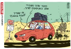 קריקטורה יומית 25.10.21, איור: יונתן וקסמן