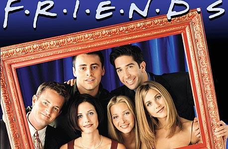 """""""חברים"""". החברים לא גוננו מפני המיינסטרים. הם היו המיינסטרים"""