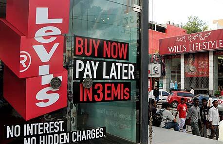 ליווי'ס יוצאת להנפקה לפי שווי של 5 מיליארד דולר