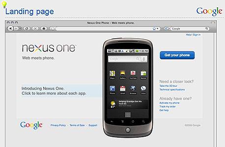 צילום מסך של אתר google.com/phone, כפי שדלף לאתר גיזמודו