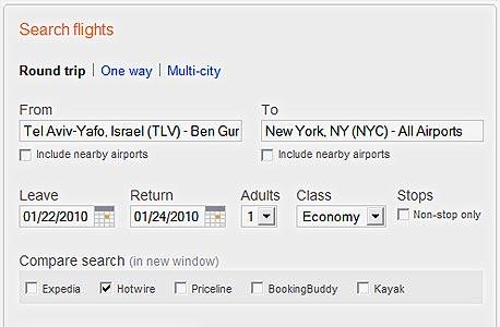 חיפוש טיסות בבינג