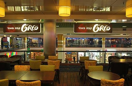 קפה גרג. בתי קפה בקניונים