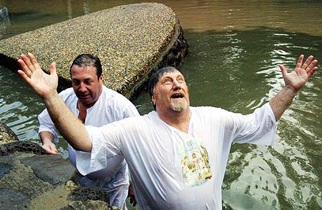 צליינים בטקס טבילה. ומה דעתכם עם האבולוציה?