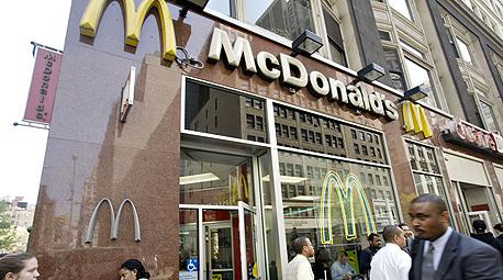 דוחות מעורבים למקדונלדס: הרווח עלה ב5% - ההכנסות מתחת לצפי