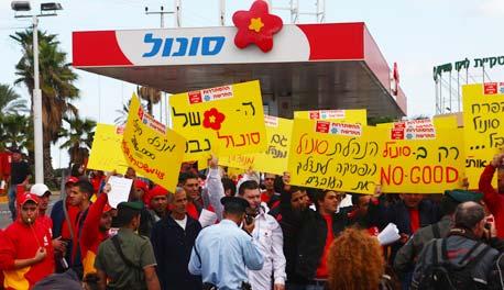 מאות עובדי סונול יפגינו מחר בבוקר מול משרד האוצר
