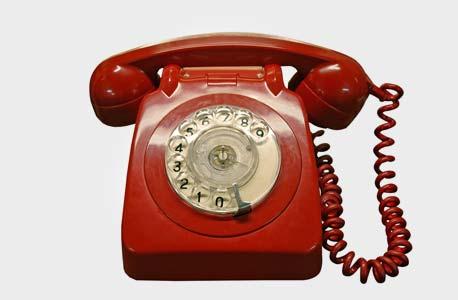 ספר טלפונים? הולך טוב עם המכשיר הזה