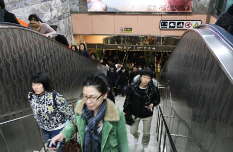 ממשלת קוריאה מארגנת ערבי פנויים פנויות
