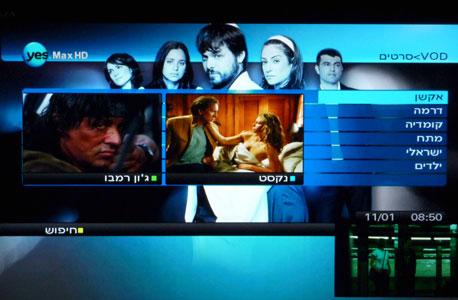 yes מייקרת את שירות ה-VOD שלה ב-31% החל מ-1 בדצמבר