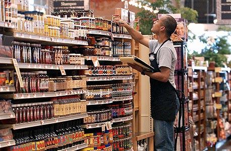 עובד Whole Foods Market בניו ג'רזי. כולם יודעים כמה הוא מרוויח