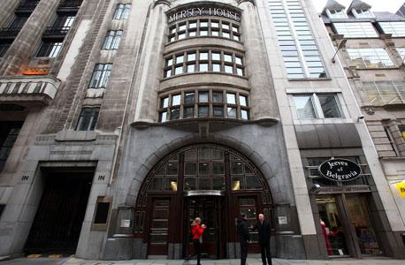 מטה הבנק בלונדון