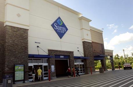 חנות של Sam's Club