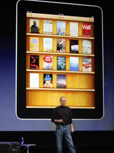 אפליקציית הספרים ב-iPad