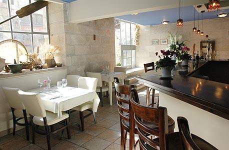 מסעדת אקליפטוס