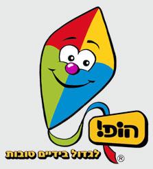 העפיפון בלוגו של הופ! מסמל חופש וצבעוניות, אבל גם מגלם את המבוגר האחראי