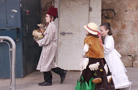 טעימות מהחג, ירושלים