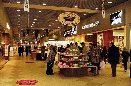Vernissage Mall, ירוסלב, רוסיה