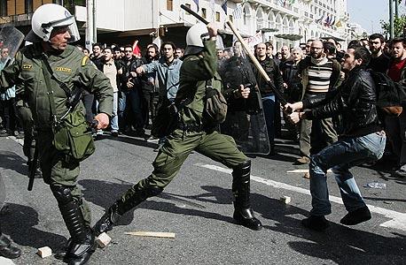 הפגנה ביוון במחאה על המצב הכלכלי