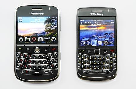 שני הדורות, מימין לשמאל: בולד 9700 ובולד 9000