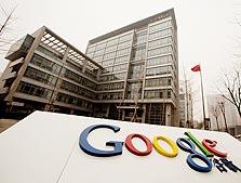מטה גוגל בסין. תיסוג בקרוב?, צילום: בלומברג