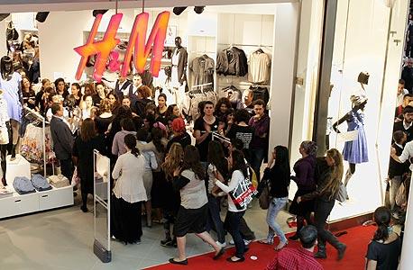 יוצאת מהקניונים: H&M פותחת חנות ראשונה במרכז ביג בנצרת