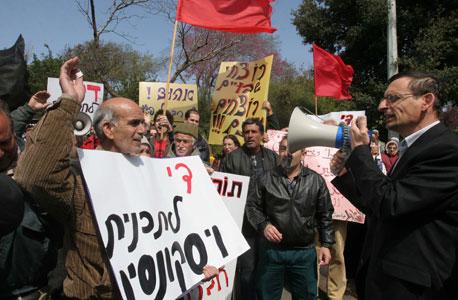הפגנה נגד תוכנית ויסקונסין (ארכיון), צילום: אלכס קולומויסקי
