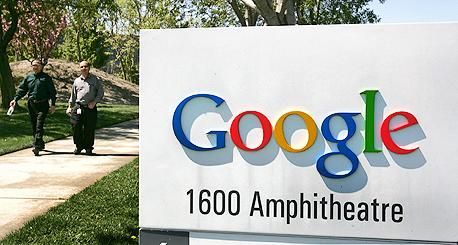 סניפים חדשים ללא תקציב מוגדר. מטה גוגל במאונטן ויו, קליפורניה