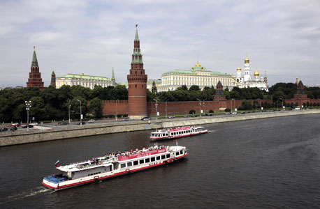 מוסקבה, רוסיה. היקרה באירופה