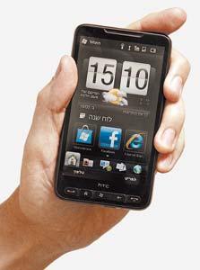 HTC HD2. כשהביזנס פוגש את הפלז'ר