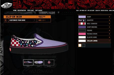 עיצוב נעליים באתר Vans. כל צבע וכל הדפס