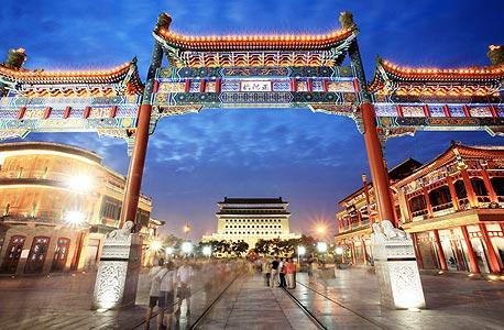 מקום תשיעי, בייג'ינג, צילום: shutterstock