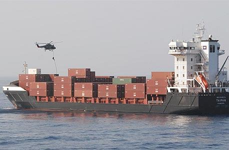 צים חילוץ פיראטים, צילום: איי פי