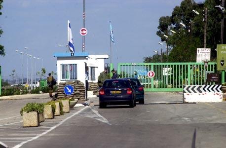 מחנה סירקין