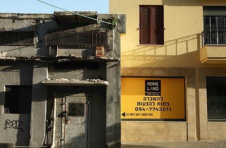 התחדשות עירונית ביפו. פרויקט הרובע על רקע בתים ישנים