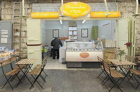 מוסלין, האגוז 17. גלידרייה צרפתית המציעה טעמים מיוחדים וסורבה מפירות טריים