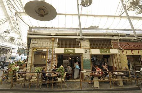 קפה אמיל, האגוז פינת התות. בית קפה־מסעדה חלבי עם תפריט עשיר הנאפה ומוכן במקום