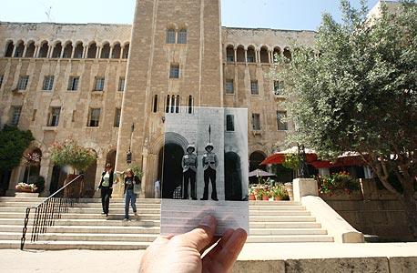 """1936, בניין ימק""""א, ירושלים. זקיפות הקומה של המנדט, צילום: עמית שעל"""